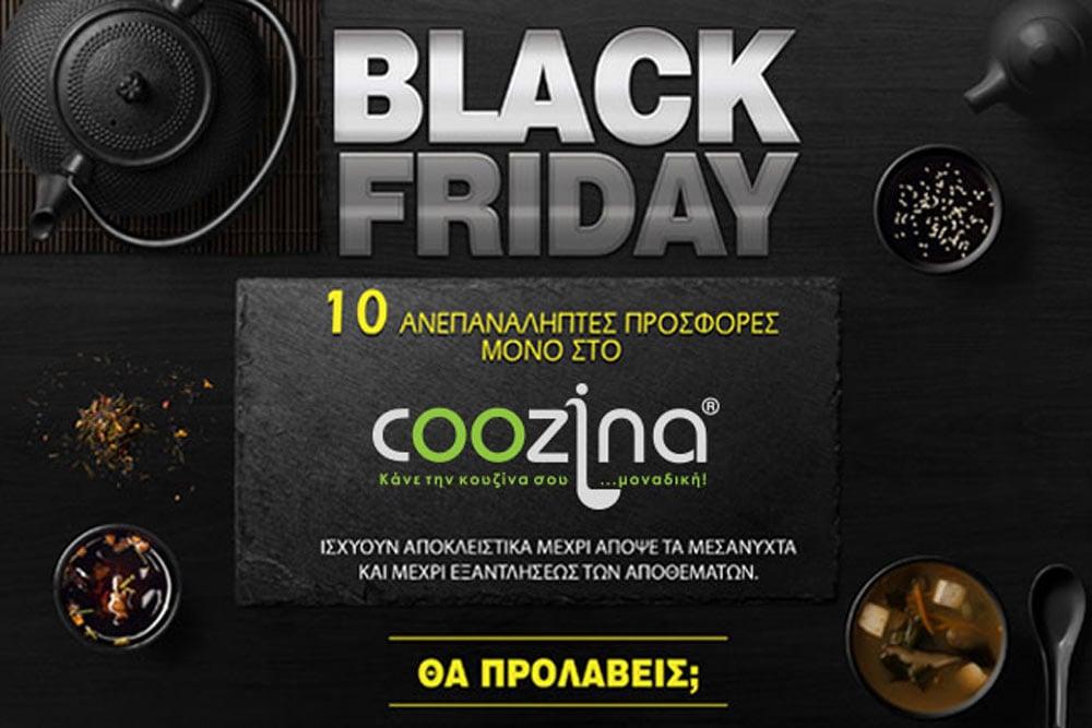 Black Friday! Υπερπροσφορές, τώρα στο COOZINA!