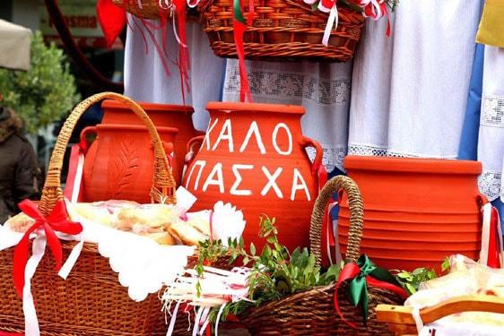 Πασχαλινά ήθη και έθιμα από όλη την Ελλάδα